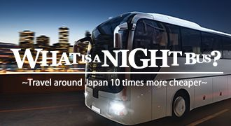What is a night bus?