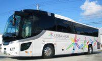 千葉みらい観光バス