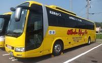 中日本ハイウェイバス