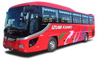 貸切バス事業者安全性評価認定制度の三ツ星認定☆☆☆